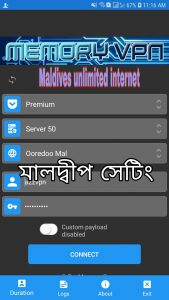 PayMemory vpn maldives unlimited internet setting