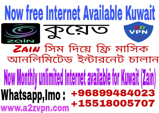 Kuwait unlimited internet available