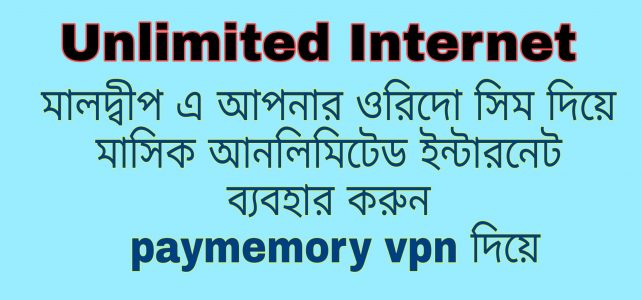 PayMemory vpn Now working Maldives ooredoo sim