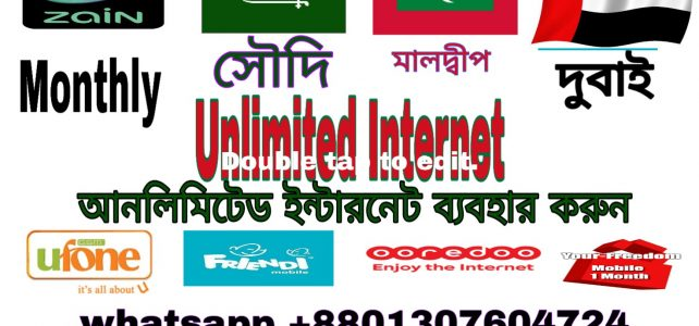 Maldives Ooredoo Network Unlimited Internet with PayMemory vpn