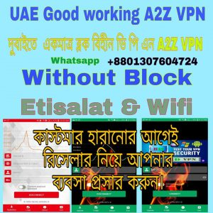Etisalat vpn working