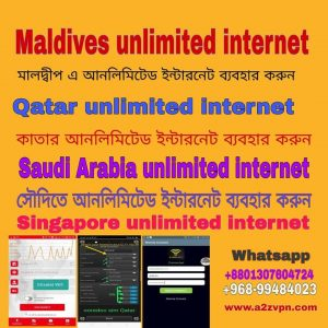 United Arab Emirates unlimited unblock internet browsing