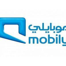 Saudi Arabia Mobily Sim Free Internet Trick 2021