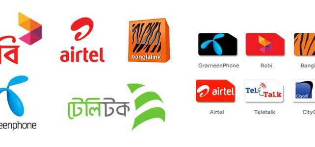 How To Check Your Own Robi, Airtel, GP, Banglalink, Teletalk, Citycell Mobile Number