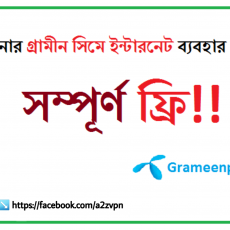 Grameenphone free internet 2021