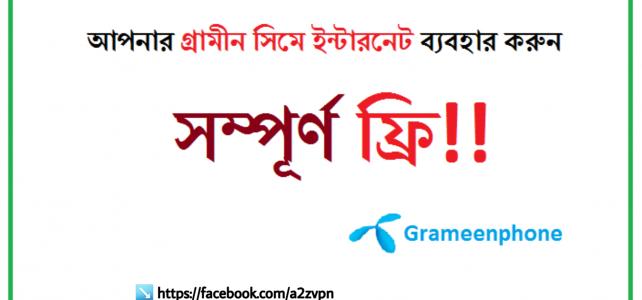 Free Internet tricks for Grameenphone user from Bangladesh